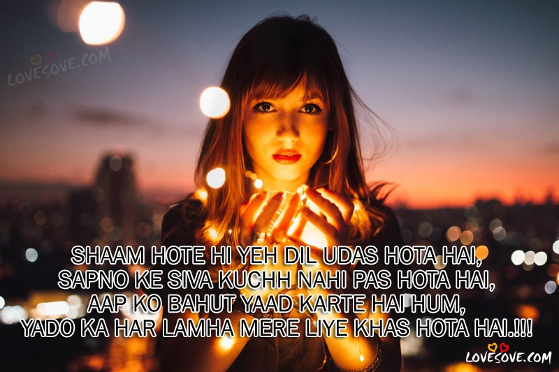 Shaam hote hi yeh dil - Best Good Evening Wishes, Quotes, Good Evening wishes images for facebook, Good Evening quotes for whatsapp status