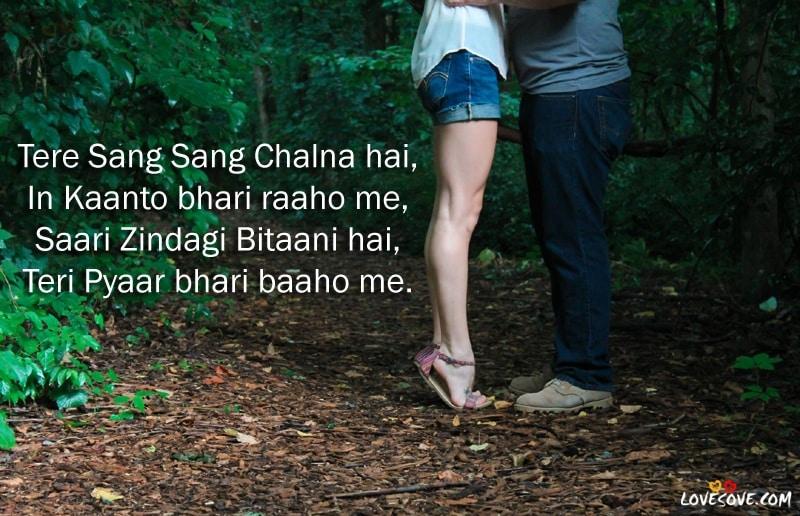 Tere Sang Sang Chalna Hai - Hindi Love Shayari, Ishq Shayari, Beautiful Love Shayari, Aankhein Shayari For Facebook and WhatsApp