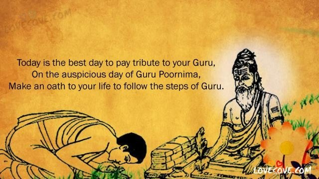 Guru Purnima Status Wishes Quotes, Guru Purnima Images