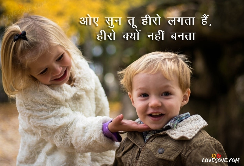 10 Best Hindi High Attitude Status For Girls To Boys, Hindi Very Funny Attitude Status, Quotes for Facebook, Funny WhatsApp Status,