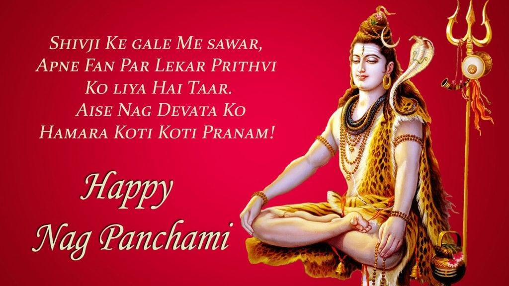 happy nag panchami shayari, happy nag panchami status in hindi