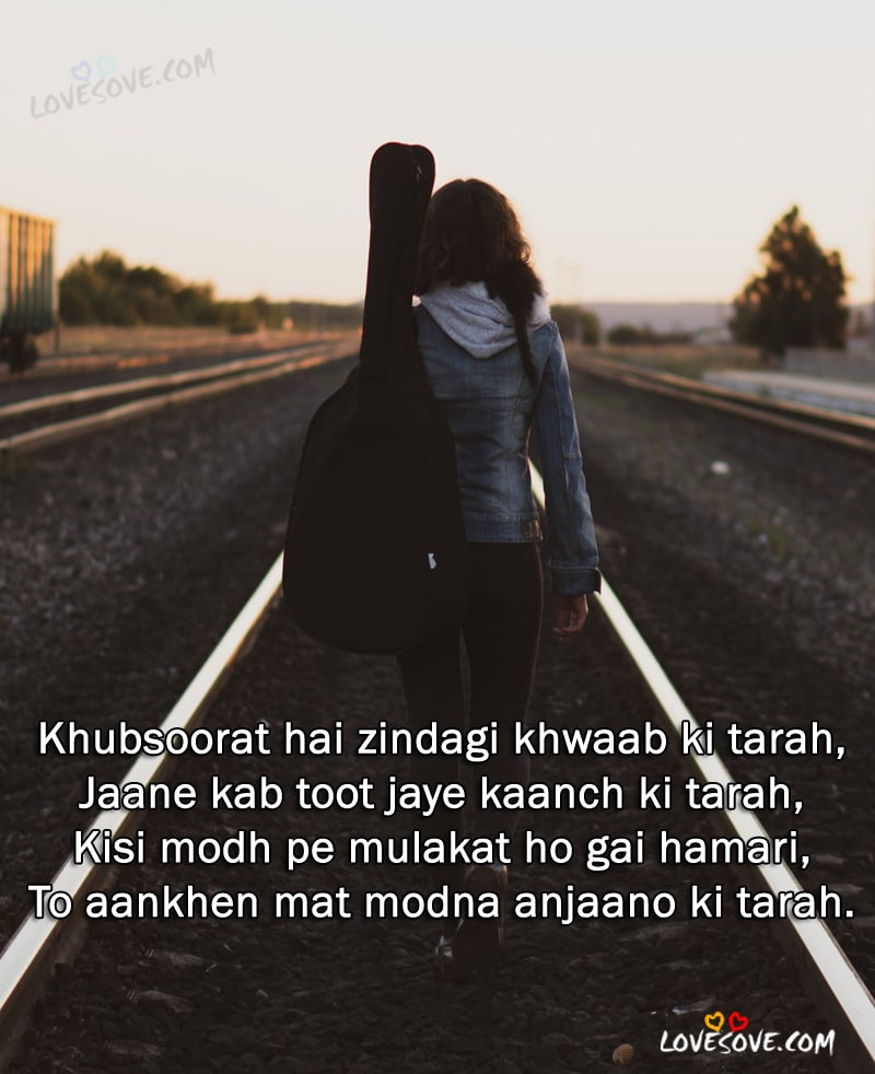 new sad shayari, best sad shayari, sad love shayari, Khubsoorat Hai Zindagi - Hindi Sad Shayari, Dard Shayari Image, Hindi Dard Shayari For Facebook, Sad Shayari For WhatsApp Status