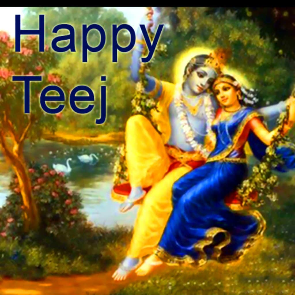Happy Teej Images Wishes, wishes on teej festival, Happy Teej Wishes in Hindi