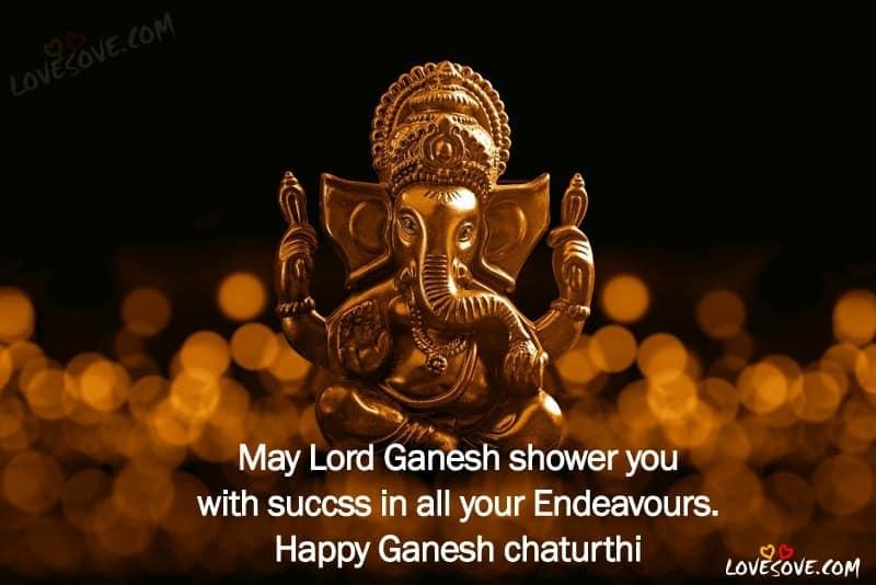 Best 21 Happy Ganesh Chaturthi Wishes, Quotes, Greetings, Images, Ganpati Bappa moreya Images For Facebook, Ganesh Chaturthi WhatsApp Status