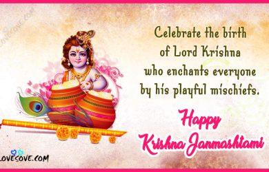 radha-krishna-love-msg-in-english