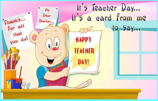 teachers day status, teacher day, lines for teachers, teachers day wishes