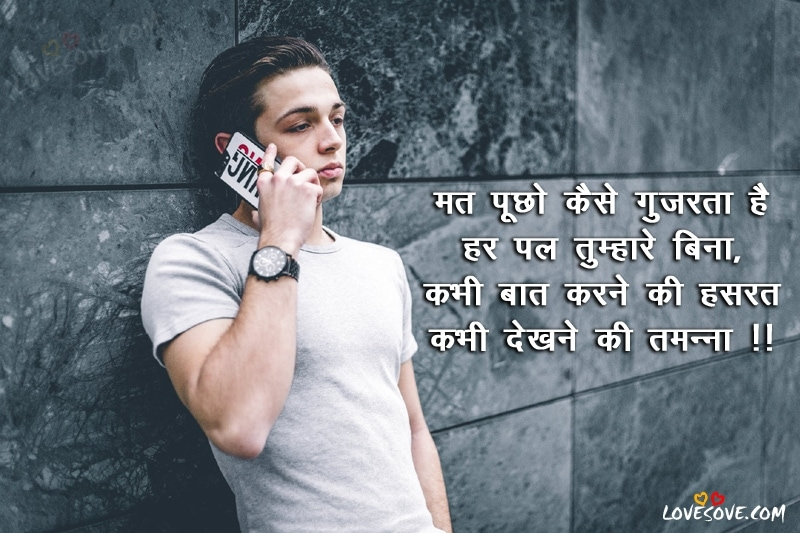 top 100 Sad shayari Collection In Hindi, Best Dard Shayari, Sad Shayari for facebook & WhatsApp, Sad Shayari Images For lover, Dard Shayari