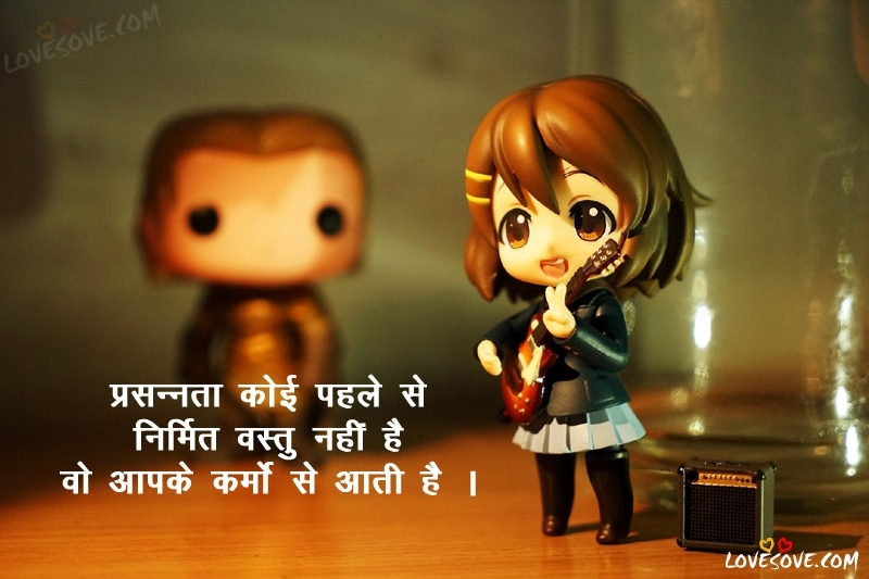 Best Hindi Inspirational Happiness Quotes on Life, Happy Status, Lines, Suvichar, Happiness Quotes For Facebook & WhatsApp, Khushi Quotes