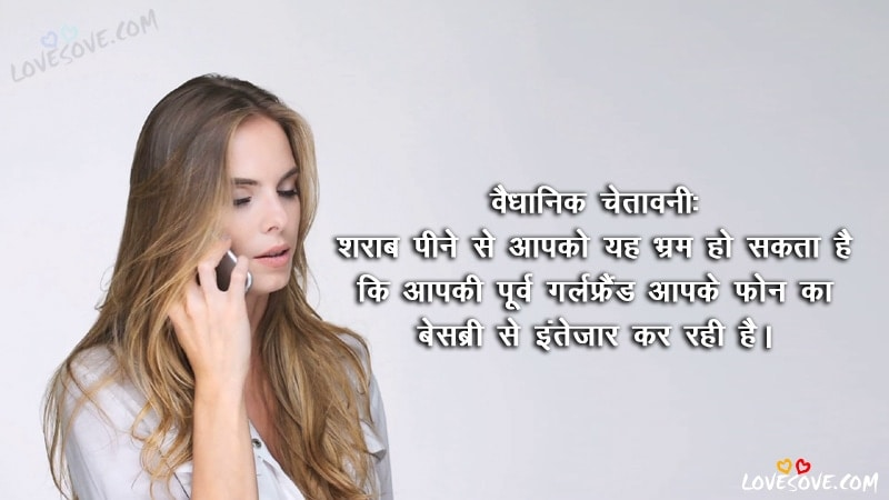 Top 50 Hindi Funny Shayari, Status, Quotes, Images, Funny Line For Facebook, Funny Line For WhatsApp, Funny Status Images