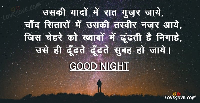 Subhratri Status Hindi App