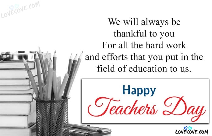 inspirational message for teachers day, sweet messages for teachers, teachers day quotes images, teachers day gratitude, blessed teachers day