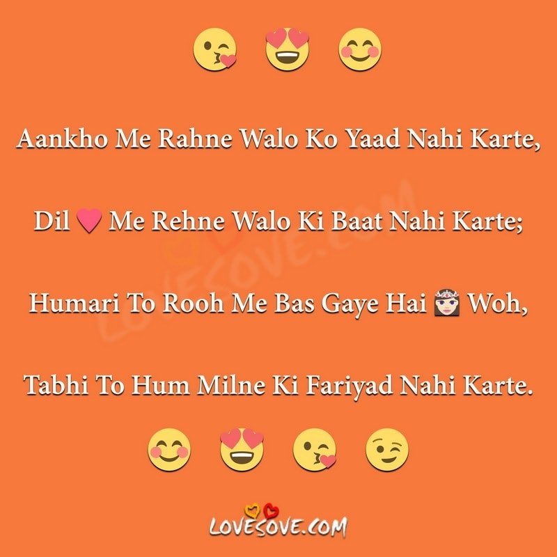 Miss u Shayari For Love, i miss you yr shayari Love you, miss u jaan shayari, Miss u shayari in hindi, miss you shayari hindi