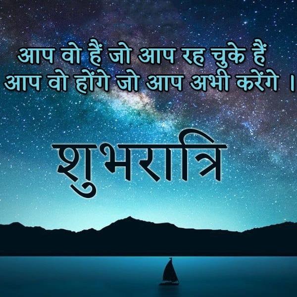 good night shayari images, good night heart touching shayari, good night shayari in hindi for friends, good night image in hindi shayari