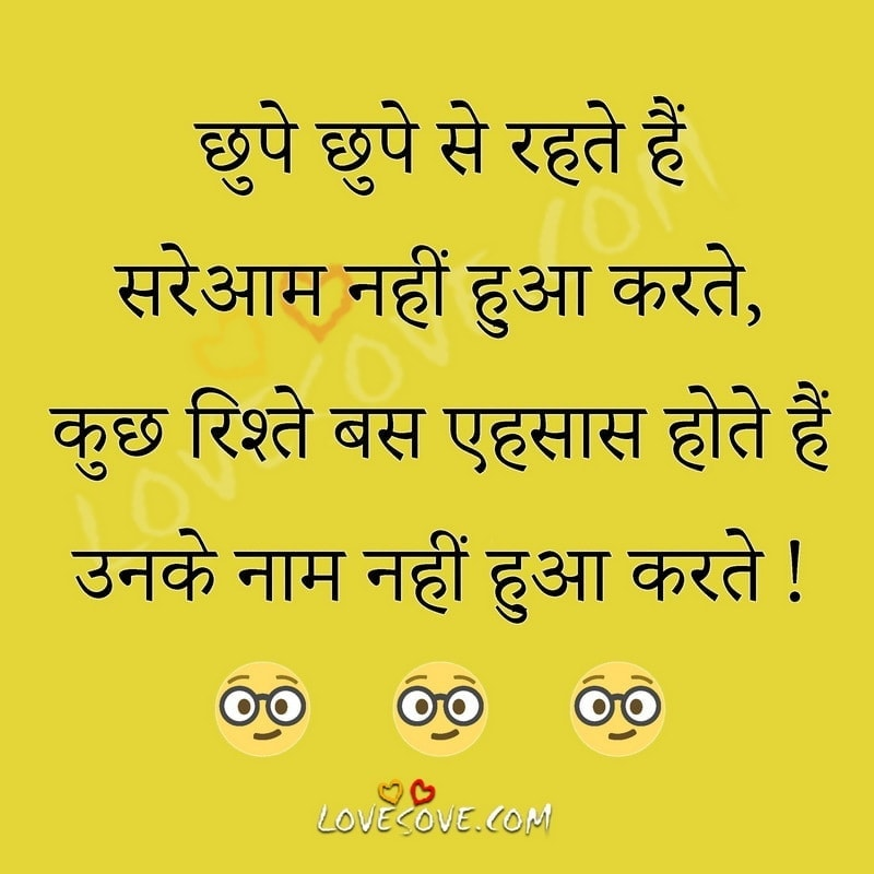 Motivational Hindi