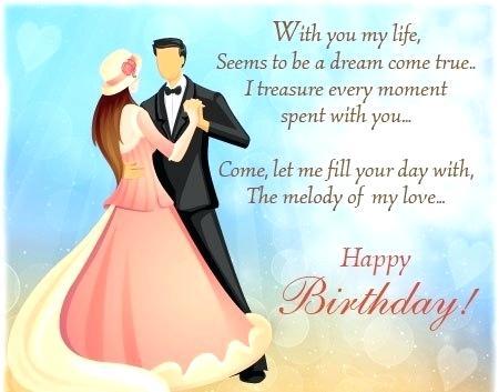 birthday wishes status, fb birthday status, happy birthday fb status, birthday fb status, Birthday Status For Friend, happy birthday whatsapp status, birthday status in english, Happy birthday status for fb