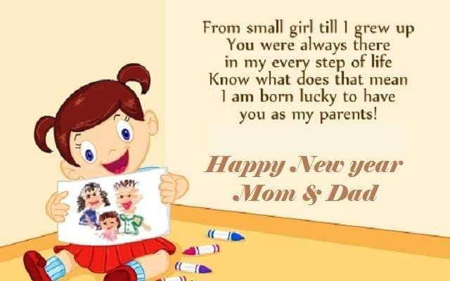 happy new year wishes, happy new year family lines, New Year 2020 Quotes For Father-Mother, Happy New Year Wishes For Mom Dad, Happy New Year Wishes For Mother & Father, New Year Wishes for Dad, New Year SMS Wishes for Father, Happy New Year Wishes For Family