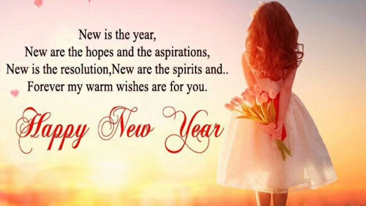 Happy New Year 2020 Wishes Quotes Images In English