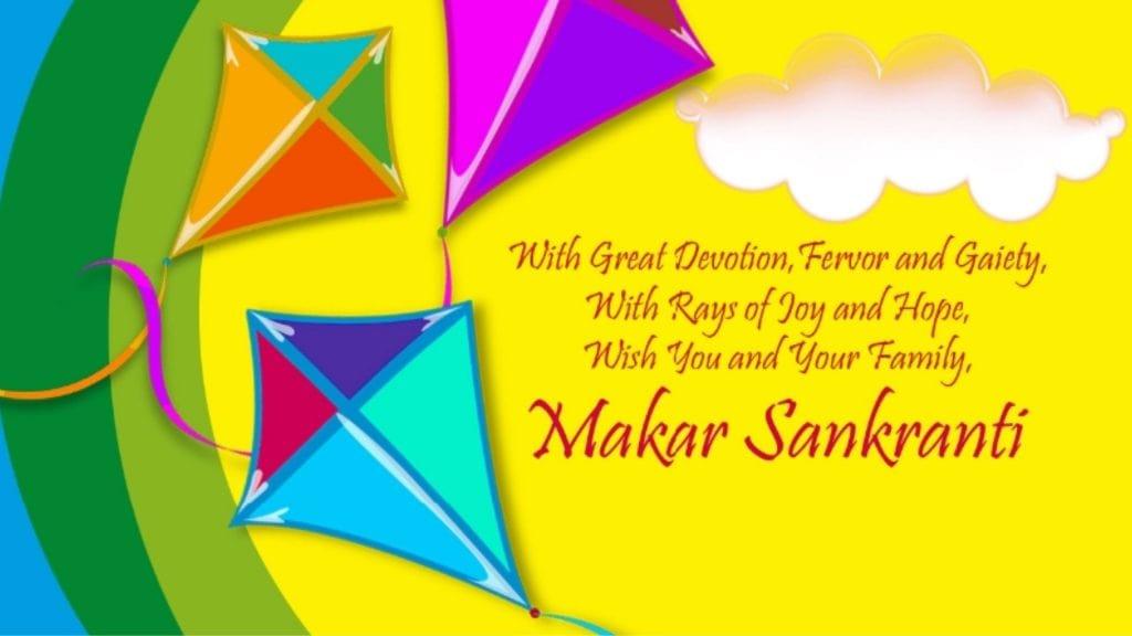 Makarsakaranti sayri download, makarsankaratri dosto image wish, makarshankantri, makarskarti sms marathi, Marathi makar sankranti, marathi poem on makar sankranti, odia makar sankranti shayari, Pics of makar sankranti with quote, poems on makar sankranti in marathi, sher shayari makar sankranti ce, makar sankranti wishes in hindi, sankranti wishes in telugu, happy sankranti wishes, makar sankranti wishes in hindi, Makar Sankranti Status in Hindi