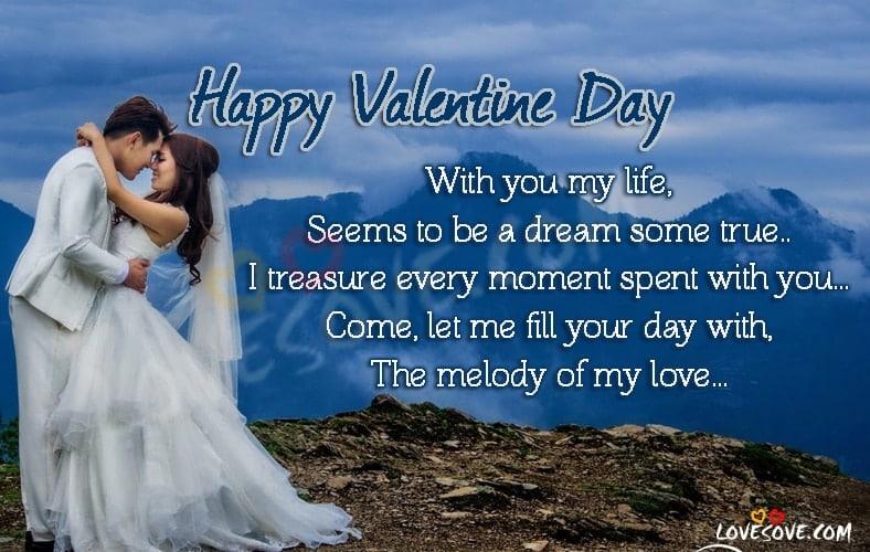 valentine day shayari, date sheet of valentine week 2020, valentine day sad status, valentine day heart touching sms, valentine shayari, valentines day shayari, valentine week, valentine day sad shayari, valentine date sheet 2020, valentine day shayari in hindi, valentine sad status, happy valentine day shayari, valentine day quotes in hindi, valentine day status in hindi, sad valentine quotes in hindi, sad valentine status, happy valentine day 2020, sad valentine day status