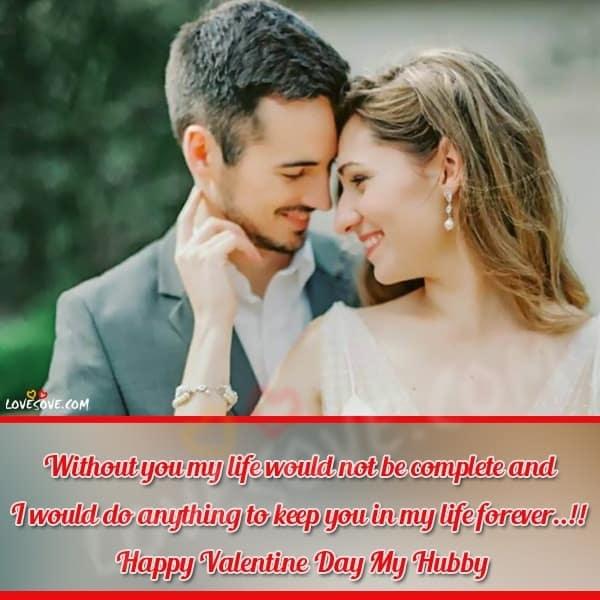 valentine day shayari, date sheet of valentine week 2020, valentine day sad status, valentine day heart touching sms, happy valentine day 2020 two line english, happy valentine sad shayri, happy valentines day images shayari, heart touching valentine msg, sad valentine day sms, shayari on valentine day, Valentine date sheet 2020, valentine day 2 line status, valentine day hindi sad shayari, Valentine day sad shayari, Valentine Day shayari