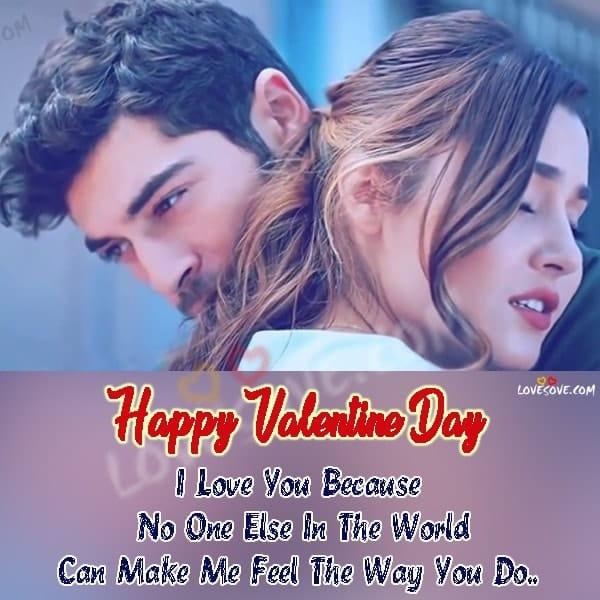 valentine day shayari, date sheet of valentine week 2020, valentine day sad status, valentine day heart touching sms, heart touching valentine msg, sad valentine day sms, shayari on valentine day, Valentine date sheet 2020, valentine day 2 line status, valentine day hindi sad shayari, Valentine day sad shayari, Valentine Day shayari, valentine day shayari in hindi 2020, valentine day status, valentine day shayari photo, valentine day status sad