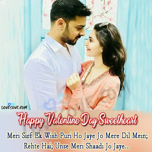 valentine day shayari, date sheet of valentine week 2020, valentine day sad status, valentine day heart touching sms, sad valentine day sms, shayari on valentine day, Valentine date sheet 2020, valentine day 2 line status, valentine day hindi sad shayari, Valentine day sad shayari, Valentine Day shayari, valentine day shayari in hindi 2020, valentine day status, valentine day shayari photo, valentine day status sad