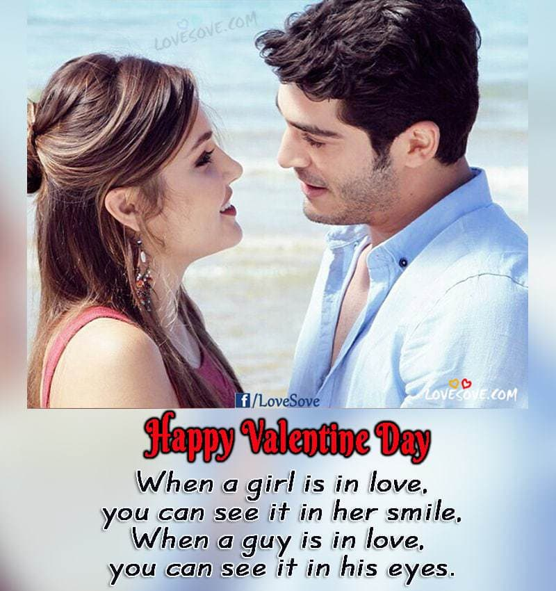 ❤️ best dating and love status in hindi for husband 2019