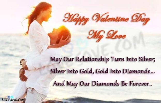 valentine day shayari, date sheet of valentine week 2020, valentine day sad status, valentine day heart touching sms, valentine day 2 line shayari, valentine day fb status hindi, valentine day two line shayari, valentine day wallpaper with shayari, valentine quotes in hindi, valentine's day date sheet 2020, valentines day sad status, valentines day shayari images, happy valentine day 2020 status hindi, happy valentine day 2020 two line english, happy valentine sad shayri