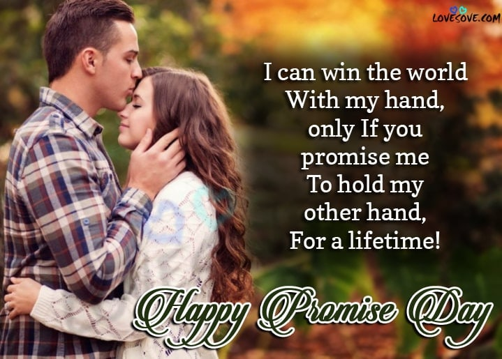 promise day shayari, promise day shayari in hindi, happy promise day, happy promise day shayari, promise day hindi shayari, promise day quotes, promise day shayri, promise day messages for wife in hindi, promise day quotes for love, promise day quotes for wife in hindi, promise day quotes in hindi for wife, Promise day sayri in hindi, promise day sms for wife, Promise day sms hindi, promise day status for girlfriend in hindi, promise day thought in hindi, best promise for best friend in hindi, friendship promise status, happy promise day for friends, happy promise day in hindi shayari, happy promise day my friend status in Hindi, heart touching romantic message on promise day to wife