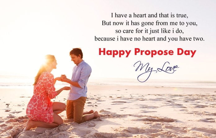 propose day, propose day quotes in hindi, happy propose day, propose day quotes, propose day sms, propose day msg in hindi, propose day sms in hindi, lovesove.com propose day, propose day girl to boy, propose day hindi, propose day hindi status, propose day massage in hindi, propose day poem in hindi, propose day proposal lines, propose day propose lines, propose day quote in hindi, propose day sad quotes, propose day sad status, propose day thought in hindi, propose lines for girl in hindi