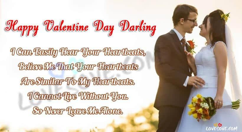 valentine day shayari, date sheet of valentine week 2020, valentine day sad status, valentine day heart touching sms, valentine shayari, valentines day shayari, valentine week, valentine day sad shayari, valentine date sheet 2020, valentine day shayari in hindi, valentine sad status, happy valentine day shayari, valentine day quotes in hindi, valentine day status in hindi, sad valentine quotes in hindi