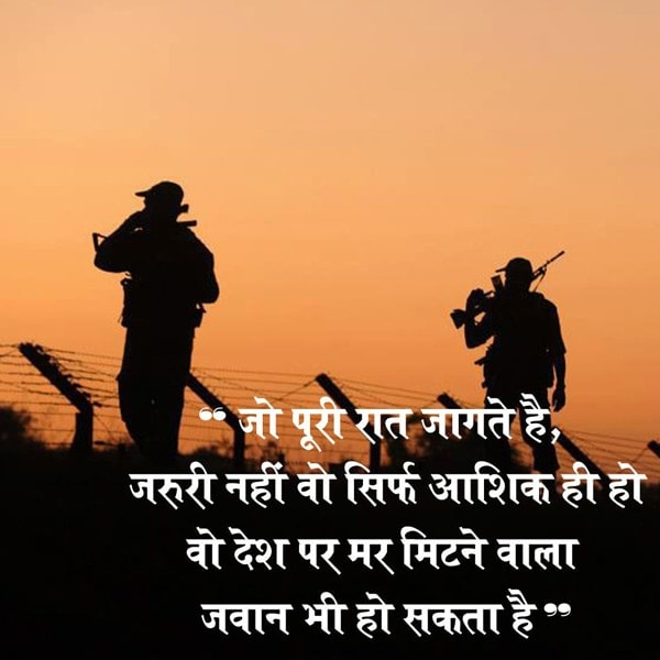 indian flag status in hindi, indian army attitude status in english, indian army hindi status, indian attitude status, status for indian army