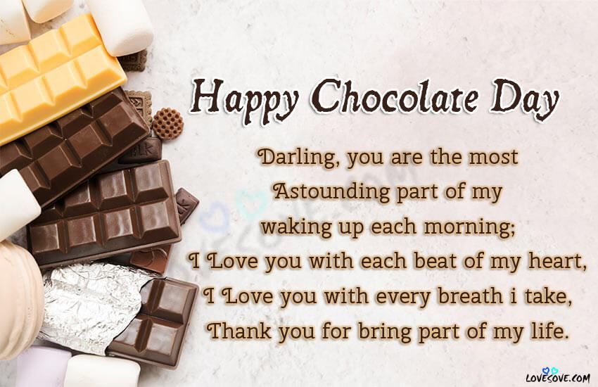 chocolate day images for love 2020, chocolate day msg for lover, chocolate day msg for wife, chocolate shayari in hindi for girlfriend, happy chocolate day 2020, chocolate day lines, chocolate day shayari image, chocolate day shayri, chocolate day wishes for husband, happy chocolate day, chocolate day for wife, chocolate day images