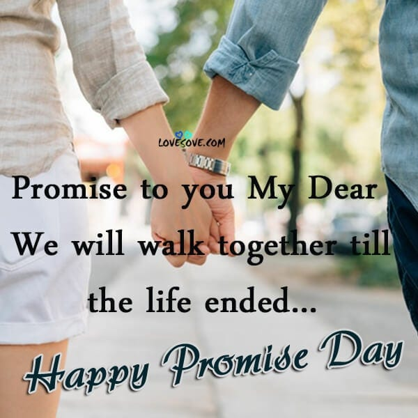 promise day promises for girlfriend in hindi, promise day promises in hindi, promise day sayri in hindi, Promise day shayari in hindi, promise day status for best friend, promise day status hindi, promise shayari in hindi, shayari on promise day, best frinds promise day sayari, best sms promise day, happy promise day best sms for love, happy promise day dosti shayari, happy promise day for friend, happy promise day friends, happy promise day hindi sms