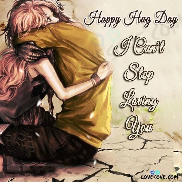 happy hug day image 2020, happy hug day image shayri, Happy hug day jaan, happy hug day latest image 2020, happy hug day meri jaan, Happy Hug day my dear husband shayari in hindi, happy hug day my love, Happy hug day my love Hindi line wallpaper, Happy hug day pic, happy hug day pics, happy hug day quotes hindi, happy hug day sayari, happy hug day sayri, Happy hug day shayari, happy hug day status