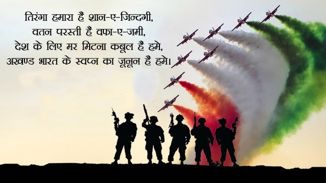 indian army status, indian army attitude status in hindi, indian army status in hindi, indian army attitude status