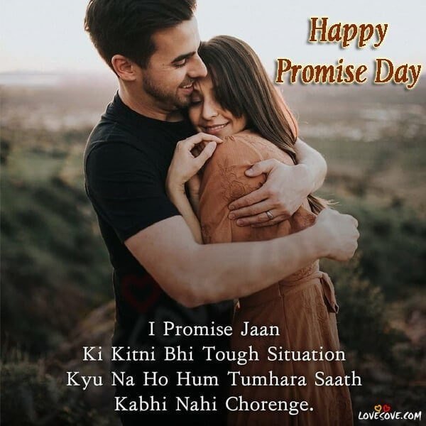 promise day sms for husband, promise shayri, happy promise day 2020, promise day gujarati quotes, promise day images for husband, promise day images with shayari, promise day par kya promise kare, promise day pic, promise day quotes for wife, promise day shayari friends, promise status for whatsapp in hindi, shayari for promise day, broken promise shayari, broken promise status in hindi
