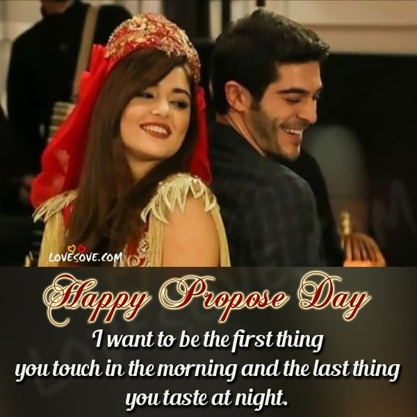 propose day, propose day quotes in hindi, happy propose day, propose day quotes, propose day sms, propose day msg in hindi, propose day sms in hindi, propose day messages, propose day messages in hindi, propose day msg for husband in hindi, propose day quotes for best friend, propose day quotes for friends in hindi, propose day quotes for wife in hindi, Propose day quotes to friend in hindi, Propose day sad sayri, propose day shayari image, propose day wish for gf in hindi, propose quote in hindi, propose shayari in hindi, propose status in hindi for boyfriend, proposing lines, sad shayari image propose day, best hindi quotes for propose day, Best line for propose day, best lines for propose day in hindi, best marriage proposal lines in hindi, best proposal in hindi