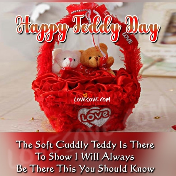 happy teddy day shayari images hindi, teddy bear status for facebook, teddy day images with shayari, Teddy day sayri and photo, Teddy day shayari, teddy day shayari for love, teddy day shayari hindi, teddy day wishes for wife, teddy status for girl, Happy Teddy Bear Day Shayari, happy teddy day images, happy teddy day shayari in hindi, teddy bear day 2020, teddy bear day shayari