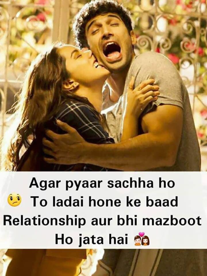 2 line love shayari, love quotes hindi, love shayari in hindi for girlfriend, 2 line love status