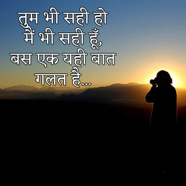 whatsapp attitude status, hamari dosti attitude status in hindi, life attitude status, my attitude status, attitude love status