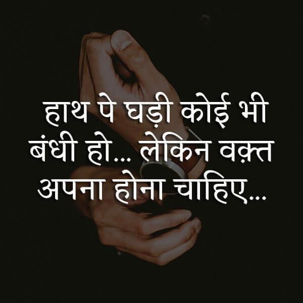 Attitude in whatsapp hindi status 100 ᐅ