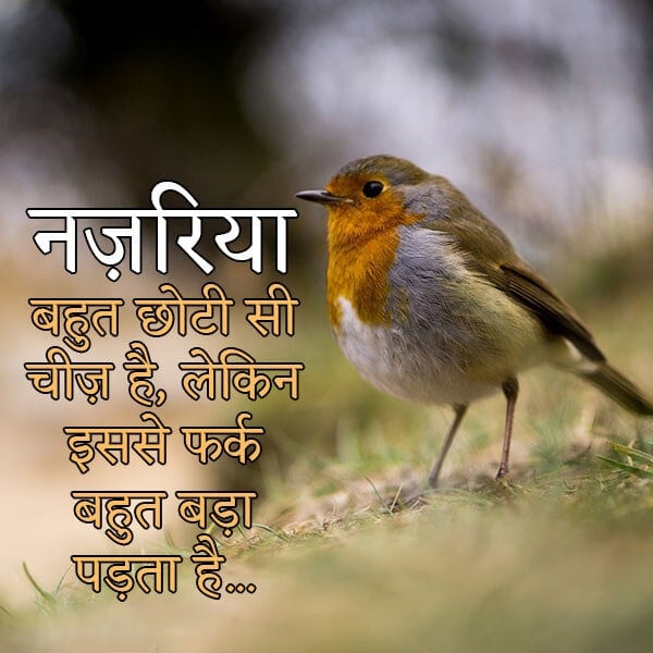 short attitude quotes, short attitude quotes in hindi