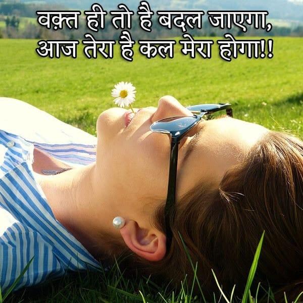 2 line status attitude, attitude status in hindi 2 line for girl, 2 line attitude shayari in hindi font, life attitude status in hindi 2 line