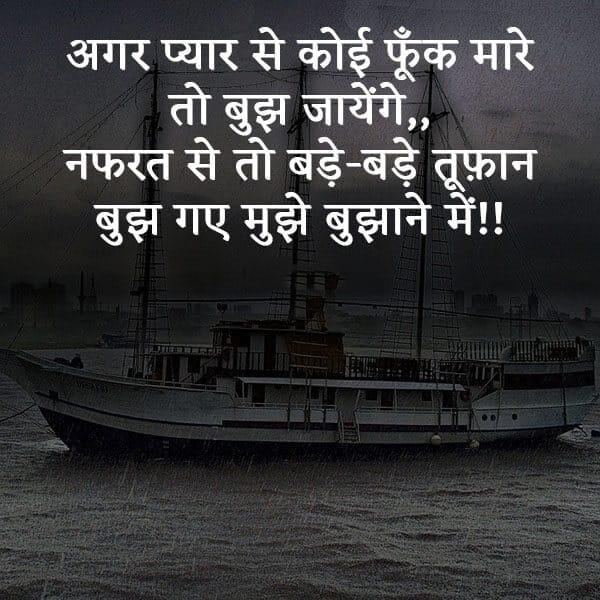 life attitude status, my attitude status, attitude love status, attitude status for whatsapp, lovesove attitude status