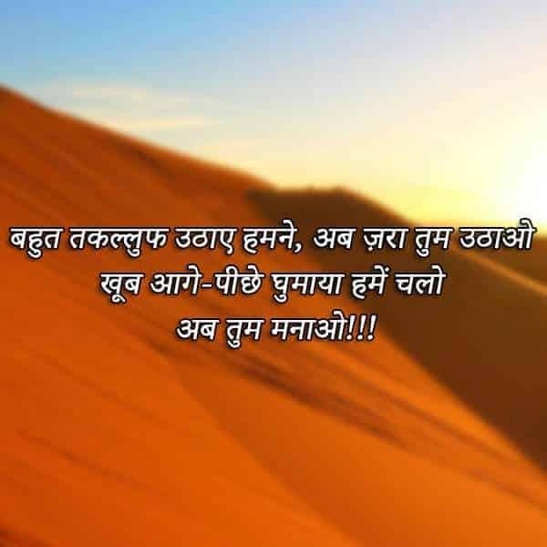 attitude status lines, attitude status in hindi 2 line fb, attitude status in hindi 2 line for boy, 2 line status attitude, attitude status in hindi 2 line for girl, 2 line attitude shayari in hindi font, life attitude status in hindi 2 line