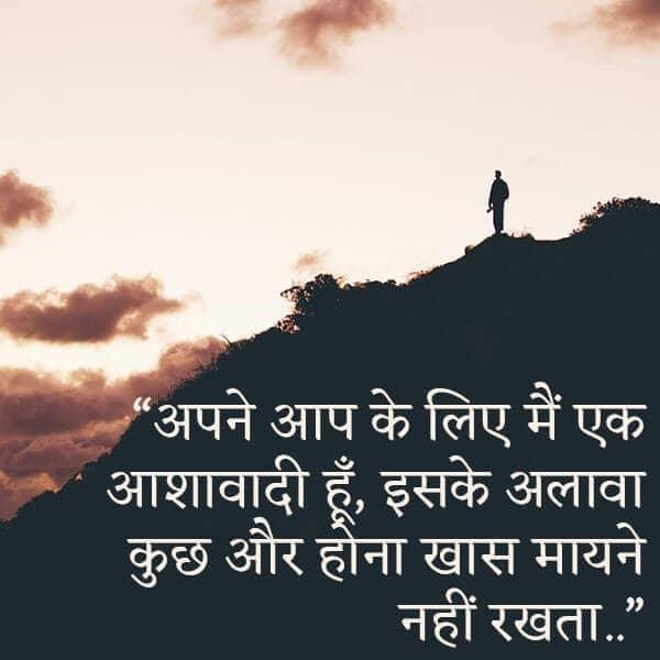 royal attitude status in hindi, attitude status in hindi 2019, Attitude status in Hindi for Whatsapp, best Desi whatsapp status, Best Attitude Status in Hindi, Best Attitude Hindi Status For FaceBook, Whatsapp Status