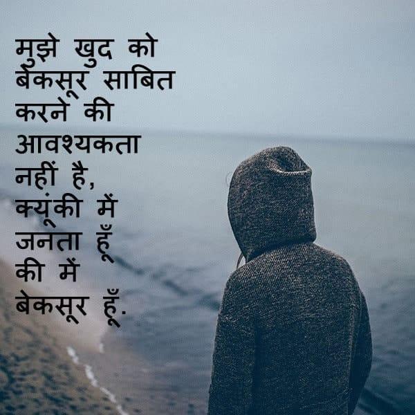 life attitude status, my attitude status, attitude love status, attitude status for whatsapp, lovesove attitude status, short attitude status hindi, best attitude status for boys