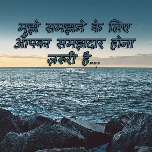 best attitude lines, attitude line, attitude short line, attitude status lines, attitude status in hindi 2 line fb