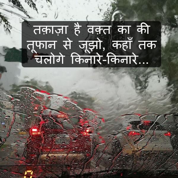 Hindi Attitude Status Images & DP For WhatsApp-Instagram
